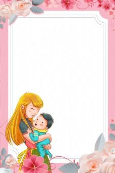 伟大感恩母亲节快乐背景模板