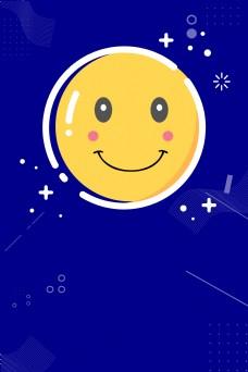 创意世界微笑日高清背景