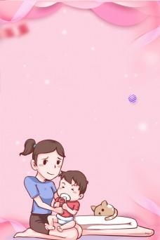 小清新感恩母亲节高清背景