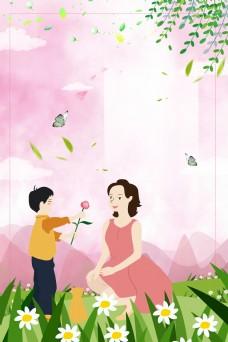 小清新感恩母亲节海报