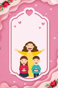 小清新感恩母亲节平面素材