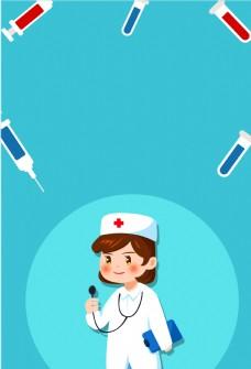 简约国际护士节背景素材