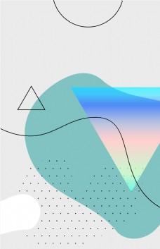 创意不规则几何底纹背景