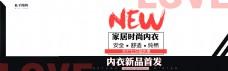 电商淘宝七夕主题创意极简内衣海报banner