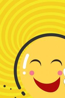 5.8世界微笑日黄色简约风海报背景