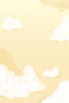 卡通黄色云雾下载