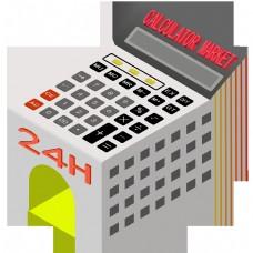 25D卡通计算器矢量免抠PNG素材