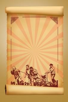 五一劳动节放假通知海报