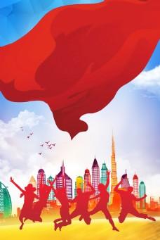 五四青年节旗帜城市剪影青春海报