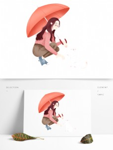 雨天打伞少女和猫png元素
