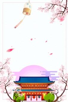 五一日本旅游背景