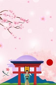 五一日本旅游平面素材