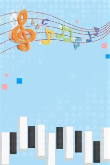音乐梦想钢琴培训背景素材