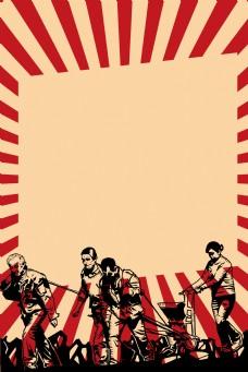 五一劳动节黄色简约风海报banner背景