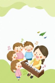 音乐梦想钢琴培训平面素材