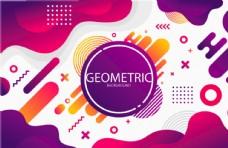 几何抽象风格创意海报背景素材