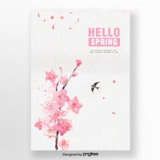 粉红色的手工简洁春天促销海报