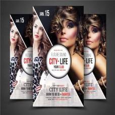 城市生活传单