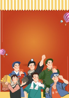 青年节黄色简约风海报banner背景