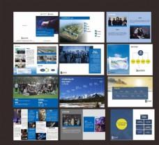 电子产品 画册 音乐 企业画册