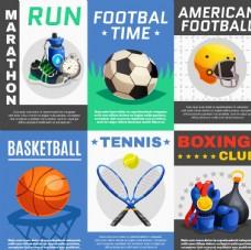 运动海报设计
