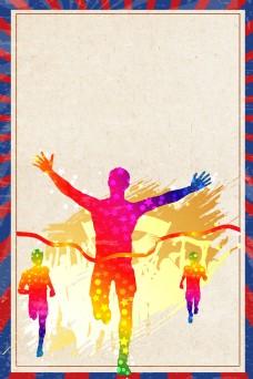 五四青年节致青春海报背景