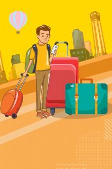 五一小长假旅行社旅游海报