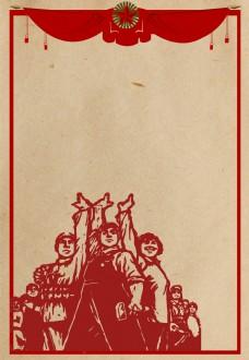 古风五一促销海报