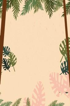文艺清新植物简约卡通背景