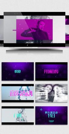音乐派对聚会活动开场宣传视频片头AE模板