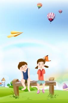 彩色童年六一儿童节海报背景