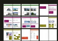 企业创意画册