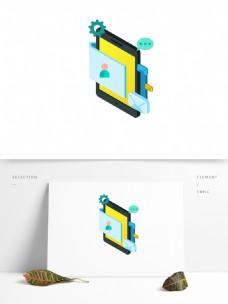手机平板装饰用品