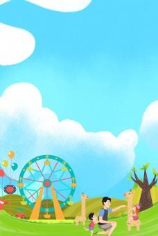 儿童节蓝色蓝天白云草地分层背景