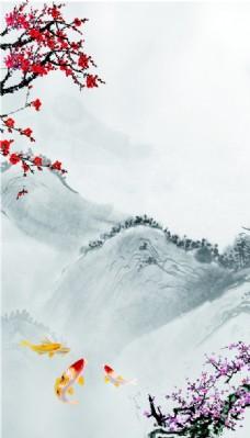 水墨中国风提货卡矢量海报