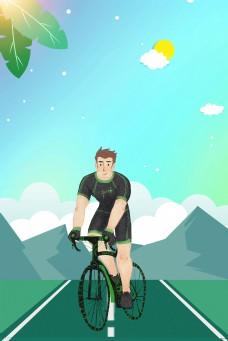 自行车单车运动海报