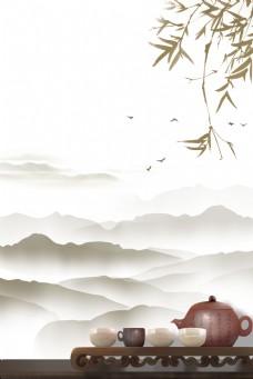 大气中国风茶道远山背景