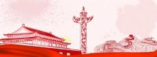 建党节红色节日海报背景