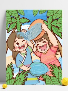 原创彩绘两个女孩泼水节背景设计