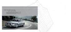 汽车创意画册