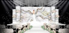 婚禮設計圖