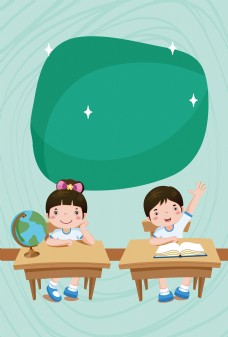 卡通清新六一儿童节矢量背景