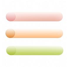 彩色PPT装饰用品插图