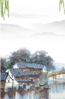 中國風水鄉