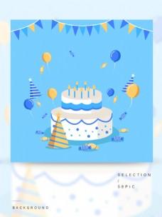 生日蓝色小清新蛋糕气球
