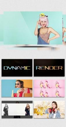 时尚动感图文宣传Pr模板