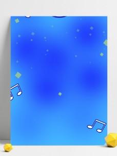 蓝色卡通音乐培训招生背景