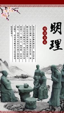 中國風古典掛圖
