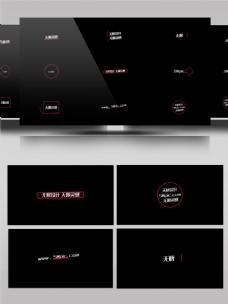 图形遮罩字幕动画Pr模板