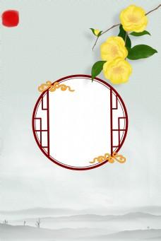 花卉植物工笔画背景